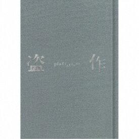 ヨルシカ/盗作 (初回限定) 【CD】