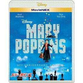 メリー・ポピンズ 50周年記念版 MovieNEX 【Blu-ray】