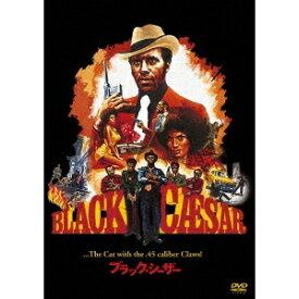 ブラック・シーザー 【DVD】