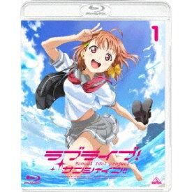 ラブライブ!サンシャイン!! 1《通常版》 【Blu-ray】