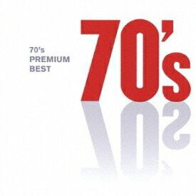 (V.A.)/70'sプレミアム・ベスト 【CD】