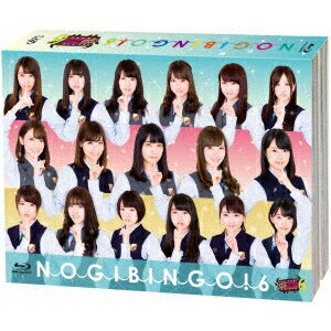 【送料無料】NOGIBINGO!6 Blu-ray BOX 【Blu-ray】