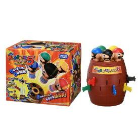超飛び黒ひげ危機一発MAX5おもちゃ こども 子供 パーティ ゲーム 6歳