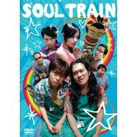 SOUL TRAIN ソウルトレイン 【グッド・プライス】 【DVD】