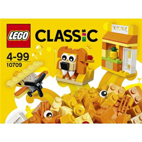 LEGO 10709 クラシック アイデアパーツ<オレンジ> おもちゃ こども 子供 レゴ ブロック 4歳