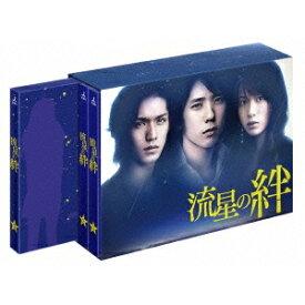 流星の絆 Blu-ray BOX 【Blu-ray】