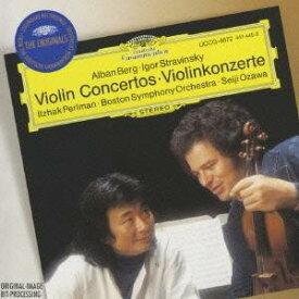 イツァーク・パールマン/ベルク/ストラヴィンスキー:ヴァイオリン協奏曲 他 【CD】