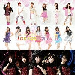 東京23区ガールズ/TOKYO23'GirlsII【CD】
