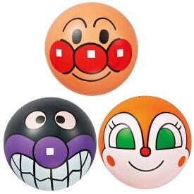 アンパンマン 顔ボール3号 3個セット おもちゃ こども 子供 知育 勉強 1歳6ヶ月