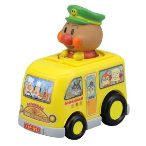 アンパンマン プッシュゼンマイようちえんバス おもちゃ こども 子供 知育 勉強 3歳