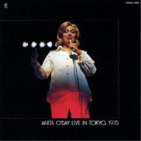 アニタ・オデイ/ライヴ・イン・トーキョー1975 【CD】