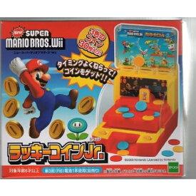 NEW スーパーマリオブラザーズ Wii ラッキーコインJr. おもちゃ こども 子供 パーティ ゲーム