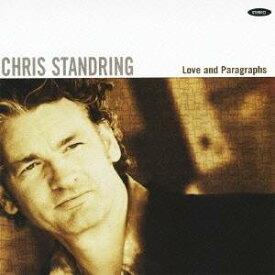 クリス・スタンドリング/ラブ アンド パラグラフス 【CD】