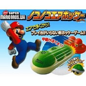 NEW スーパーマリオブラザーズ Wii ノコノコエアホッケー おもちゃ こども 子供 パーティ ゲーム