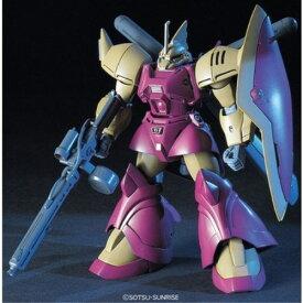 機動戦士ガンダム HGUC 1/144 ゲルググマリーネ シーマカスタムおもちゃ ガンプラ プラモデル 8歳