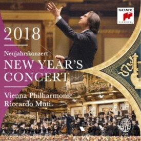 リッカルド・ムーティ(指揮) ウィーン・フィルハーモニー管弦楽団/ニューイヤー・コンサート2018 【CD】