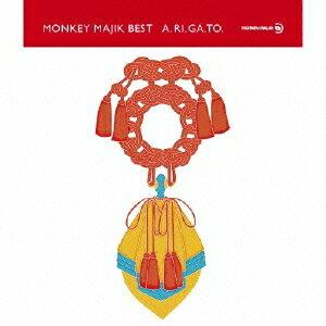 【送料無料】MONKEY MAJIK/MONKEY MAJIK BEST -A.RI.GA.TO- 【CD+Blu-ray】
