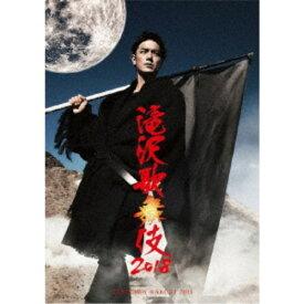 滝沢歌舞伎2018《通常盤》 【Blu-ray】