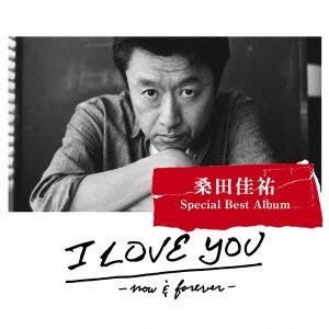 桑田佳祐/I LOVE YOU -now & forever- 【CD】