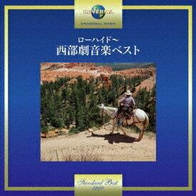 (サウンドトラック)/ローハイド〜西部劇音楽ベスト 【CD】