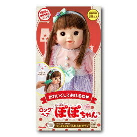 ラッピング対応可◆かわいくしてあげるねロングヘアぽぽちゃんミニヘアコーム&ヘッドドレスつき クリスマスプレゼント おもちゃ こども 子供 女の子 人形遊び