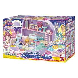 【送料無料】スター☆トゥインクルプリキュア プリコーデハウス おしゃべりたっぷり プリキュアスタータウン おもちゃ こども 子供 女の子 人形遊び ハウス 3歳