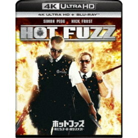 ホットファズ -俺たちスーパーポリスメン!- UltraHD 【Blu-ray】