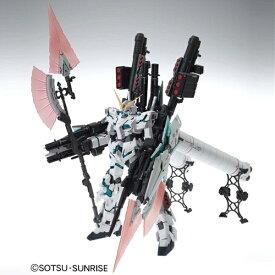 MG 1/100 RX-0 フルアーマーユニコーンガンダムVer.Ka おもちゃ ガンプラ プラモデル 機動戦士ガンダムUC