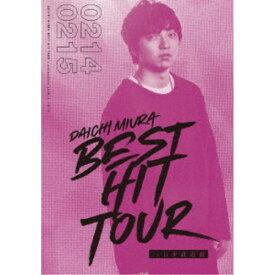 三浦大知/DAICHI MIURA BEST HIT TOUR in 日本武道館 【DVD】