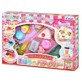 かえちゃOh!! パティシエデビュー まほうのパティスリーおもちゃ こども 子供 女の子 ままごと ごっこ 作る 3歳