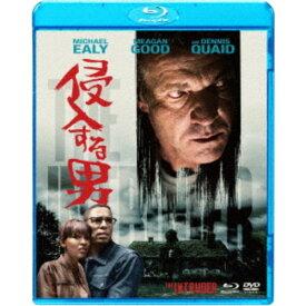 侵入する男 【Blu-ray】