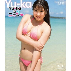 Yu-ka/Yu-kaだニャン□ 【Blu-ray】