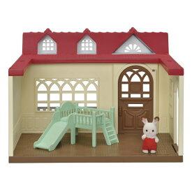 シルバニアファミリー ハ-50 きいちご林のお家おもちゃ こども 子供 女の子 人形遊び ハウス 3歳