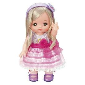 メルちゃん お人形つきセット カールさせちゃお!ヘアアレンジメルちゃん おもちゃ こども 子供 女の子 人形遊び 3歳