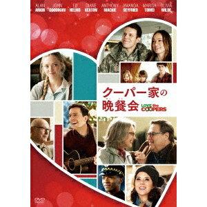 クーパー家の晩餐会 【DVD】