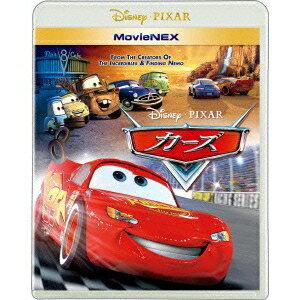 カーズ MovieNEX 【Blu-ray】
