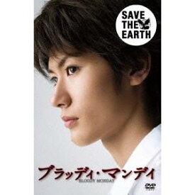 ブラッディ・マンデイ DVD-BOX(1) 【DVD】