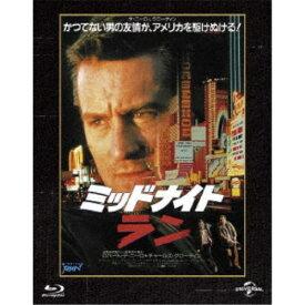 ミッドナイト・ラン (初回限定) 【Blu-ray】