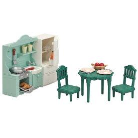 シルバニアファミリー セ-198 おすすめダイニングルームセットおもちゃ こども 子供 女の子 人形遊び 家具 3歳