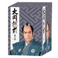 田邊ゆな DVD RQラボ 有馬奈那さん/OL制服2(水着展開) DVD デジタル写真