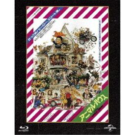 アニマル・ハウス (初回限定) 【Blu-ray】