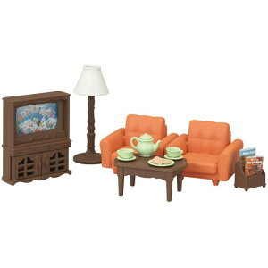 シルバニアファミリー セ-199 おすすめリビングルームセットおもちゃ こども 子供 女の子 人形遊び 家具 3歳