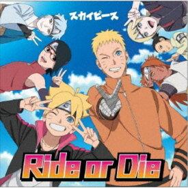 スカイピース/Ride or Die 【CD】