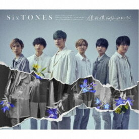 SixTONES/僕が僕じゃないみたいだ《初回盤B》 (初回限定) 【CD+DVD】