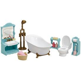 シルバニアファミリー セ-200 おすすめバスルームセットおもちゃ こども 子供 女の子 人形遊び 家具 3歳