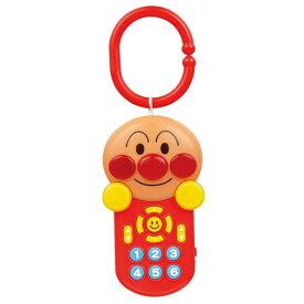 ベビラボ アンパンマン ごきげんメロディーリモコン おもちゃ こども 子供 知育 勉強 ベビー 0歳6ヶ月