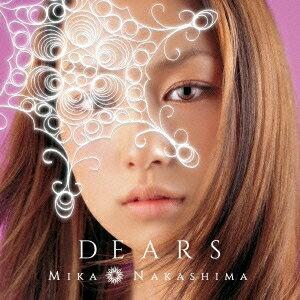 中島美嘉/DEARS 【CD】