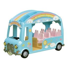ラッピング対応可◆シルバニアファミリー S-62 にじいろようちえんバス クリスマスプレゼント おもちゃ こども 子供 女の子 人形遊び 家具 3歳