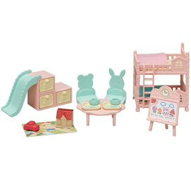 シルバニアファミリー セ-201 おすすめベビールームセットおもちゃ こども 子供 女の子 人形遊び 家具 3歳
