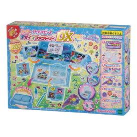 アクアビーズ AQ-S79アクアビーズ スーパーアクアビーズ デザインファクトリーDXおもちゃ こども 子供 女の子 ままごと ごっこ 作る 6歳